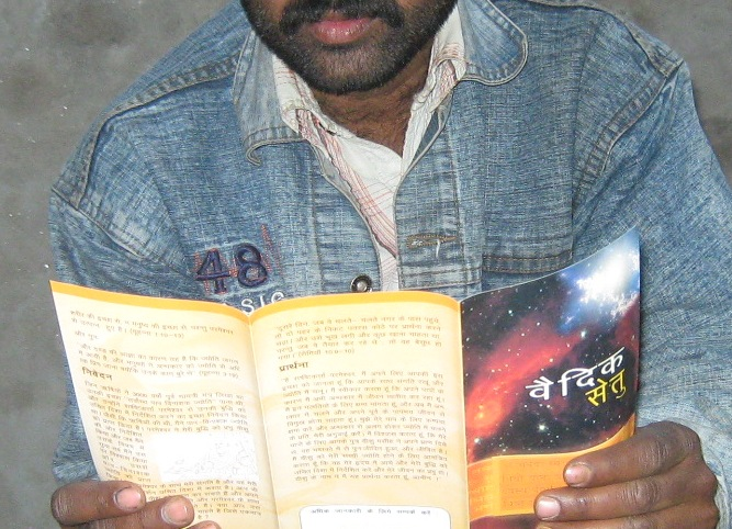 Gospel Tracts for Hindus   Moses on Missions